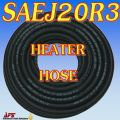"10mm 3/8"" EPDM Car Heater Rubber Hose (SAEJ20R3)"